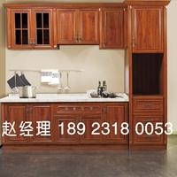 金属橱柜铝型材厂家 支持颜色定制