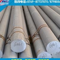 国标铝棒2a11  2a11高强度铝棒