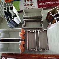 新裕东厂家供应隔热断桥铝合金型材