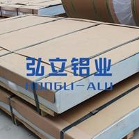 6063陽極氧化鋁板,6063光亮鋁板