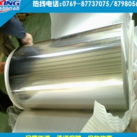 1100铝卷厚度齐全  1100铝带贴膜