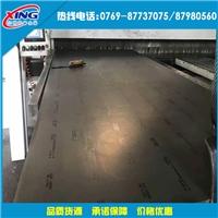 5083预拉伸铝板  5083美国进口铝板