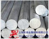 5056鋁板【密度】
