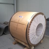 0.8毫米保温铝卷销售厂家