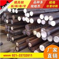 上海韵哲生产销售P20改良型模具钢管