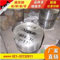 上海韻哲生產銷售M2小模具鋼管