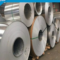 重慶5083西南鋁鋁卷  5083鋁帶分條