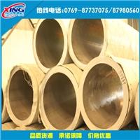 西南铝2a11铝管零售  2a11圆管批发