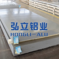 6063铝板,6063-T6铝板性能