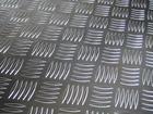 6063五条筋花纹铝板 软态铝板