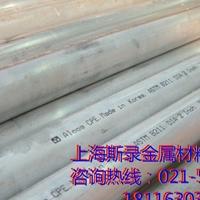 4A11鋁棒【用途】