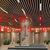 大厦装饰吊顶铝方通天花-办公室U型铝天花