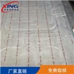 6063贴膜铝板  AL6063铝薄板