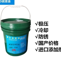 铝板拉伸成型油铝专用拉伸油