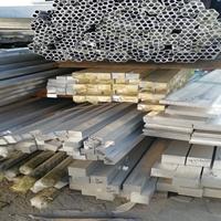 2017-T6硬质铝合金材料 铝方管批发