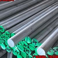 5056-H112合金铝棒批发