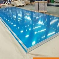氧化鋁板3003-H14鋁板