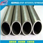 铝合金LC4铝管