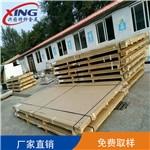 氧化铝板6063  6063铝板