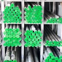 5056铝棒批发价格,铝棒多少钱一公斤
