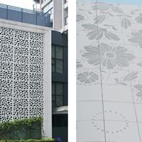 鋁單板生產、設計、安裝,幕墻裝飾鋁板工廠