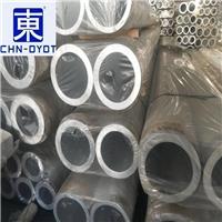6063铝管的国家标准