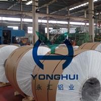 永汇铝业供应3003铝锰合金铝卷