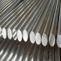 2A01进口氧化光亮铝管