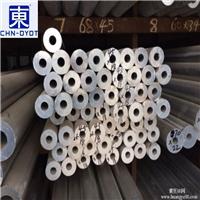 供应3003铝管 3003高精密铝管