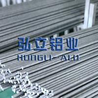 硬铝精抽铝棒7075-T651