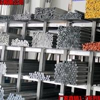 機械設備制造7075高強度鋁棒