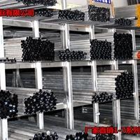 7075进口铝棒,厂家直销7075铝棒