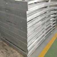 車廂<em>鋁型材</em>框架焊接車廂鋁合金框架焊接加工