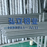 直销铝棒7075-T651铝管