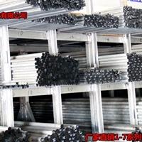 高强度加工不变形7075铝棒