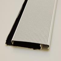 长条铝扣板价格 30公分宽铝条扣板
