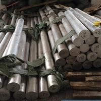 佛山批发铝棒直径Φ50mm 5205铝管多少钱一吨