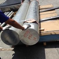 进口防锈铝合金棒 2A16超硬铝合金管