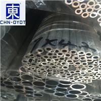 辽宁5454高导电铝管