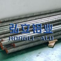 供应优质铝棒7075-T651