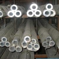 中山成批出售高耐磨铝棒 5056光亮铝管