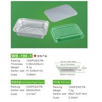 185錫紙盒 一次性鋁箔餐盒 燒烤焗飯盒