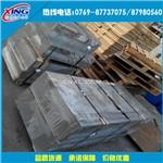 压铸铝合金YL108铝板