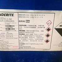 供应汉高Bonderite 1022R碱性清洗剂