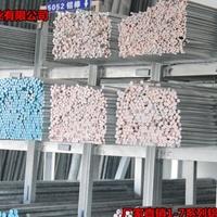 美国进口5052铝棒价格行情