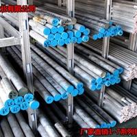 焊接性能好的5052铝棒