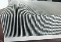 港旺加工铝型材散热器 铲齿散热器