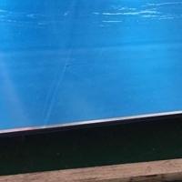 A1050深沖鋁板多少錢一平米