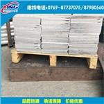 国标铝材6181-T6铝板