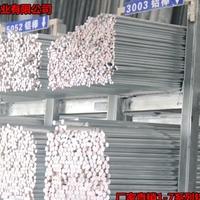 国标环保5052铝棒供应商